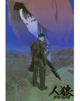 BUY NEW jin roh - 57831 Premium Anime Print Poster