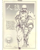 BUY NEW jin roh - 60303 Premium Anime Print Poster