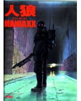 BUY NEW jin roh - 8164 Premium Anime Print Poster