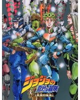 BUY NEW jojo`s bizarre adventure - 135268 Premium Anime Print Poster