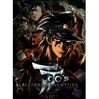 BUY NEW jojo`s bizarre adventure - 159775 Premium Anime Print Poster