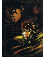 BUY NEW jojo`s bizarre adventure - 161210 Premium Anime Print Poster