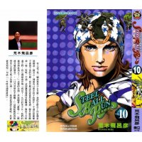 BUY NEW jojo`s bizarre adventure - 174032 Premium Anime Print Poster