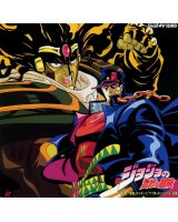 BUY NEW jojo`s bizarre adventure - 174186 Premium Anime Print Poster