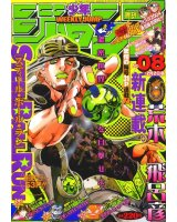 BUY NEW jojo`s bizarre adventure - 174240 Premium Anime Print Poster