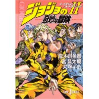 BUY NEW jojo`s bizarre adventure - 178698 Premium Anime Print Poster