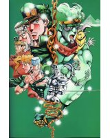 BUY NEW jojo`s bizarre adventure - 185679 Premium Anime Print Poster