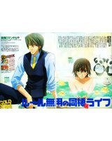 BUY NEW junjo romantica - 172414 Premium Anime Print Poster