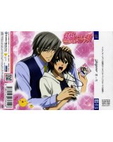 BUY NEW junjo romantica - 183312 Premium Anime Print Poster