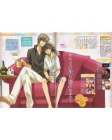 BUY NEW junjo romantica - 195526 Premium Anime Print Poster