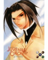BUY NEW juvenille orion - 114306 Premium Anime Print Poster
