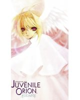 BUY NEW juvenille orion - 132088 Premium Anime Print Poster
