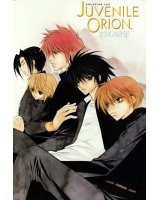 BUY NEW juvenille orion - 132089 Premium Anime Print Poster