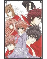 BUY NEW juvenille orion - 132090 Premium Anime Print Poster