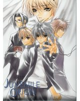 BUY NEW juvenille orion - 46915 Premium Anime Print Poster