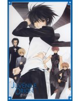 BUY NEW juvenille orion - 48227 Premium Anime Print Poster