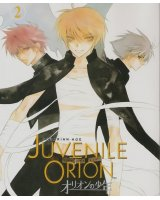 BUY NEW juvenille orion - 56536 Premium Anime Print Poster