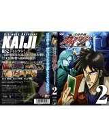 BUY NEW kaiji - 185271 Premium Anime Print Poster