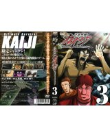 BUY NEW kaiji - 185273 Premium Anime Print Poster