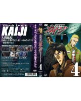 BUY NEW kaiji - 185274 Premium Anime Print Poster