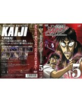 BUY NEW kaiji - 185275 Premium Anime Print Poster