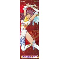 BUY NEW kaleido star - 150858 Premium Anime Print Poster