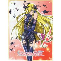 BUY NEW kaleido star - 160724 Premium Anime Print Poster