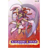 BUY NEW kaleido star - 177777 Premium Anime Print Poster