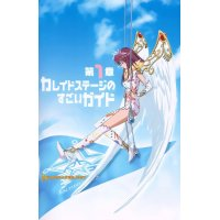 BUY NEW kaleido star - 234 Premium Anime Print Poster