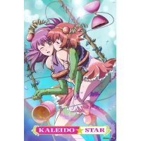 BUY NEW kaleido star - 2413 Premium Anime Print Poster