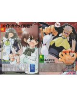 BUY NEW kamen no maid guy - 175063 Premium Anime Print Poster