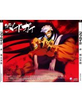 BUY NEW kamen no maid guy - 184151 Premium Anime Print Poster