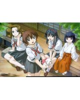 BUY NEW kamichu - 125077 Premium Anime Print Poster
