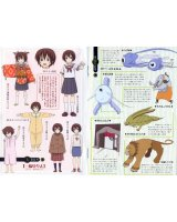 BUY NEW kamichu - 132962 Premium Anime Print Poster