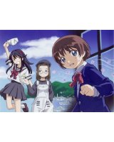 BUY NEW kamichu - 132965 Premium Anime Print Poster