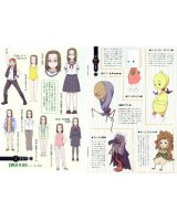 BUY NEW kamichu - 133464 Premium Anime Print Poster