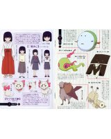 BUY NEW kamichu - 133468 Premium Anime Print Poster