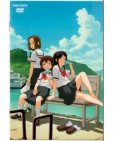 BUY NEW kamichu - 32827 Premium Anime Print Poster