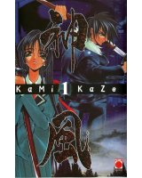 BUY NEW kamikaze - 37531 Premium Anime Print Poster