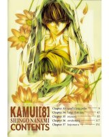 BUY NEW kamui - 188873 Premium Anime Print Poster