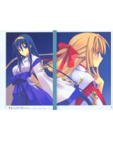 BUY NEW kannaduki no miko - 134137 Premium Anime Print Poster