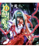 BUY NEW kannaduki no miko - 161094 Premium Anime Print Poster