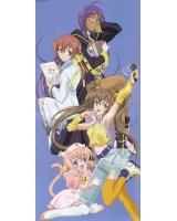 BUY NEW kannaduki no miko - 3116 Premium Anime Print Poster