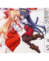 BUY NEW kannaduki no miko - 33628 Premium Anime Print Poster