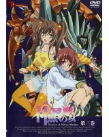 BUY NEW kannaduki no miko - 45695 Premium Anime Print Poster