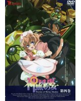 BUY NEW kannaduki no miko - 45698 Premium Anime Print Poster