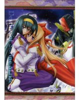 BUY NEW kannaduki no miko - 88801 Premium Anime Print Poster