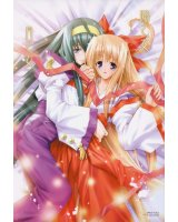 BUY NEW kannaduki no miko - 9343 Premium Anime Print Poster