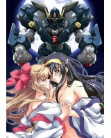 BUY NEW kannaduki no miko - 9346 Premium Anime Print Poster