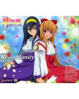 BUY NEW kannaduki no miko - 9811 Premium Anime Print Poster